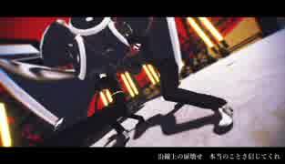【第14回MMD杯本選】ゴーゴー幽霊船【進撃