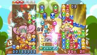 【実況】 「ぷよぷよフィーバー」で超大連
