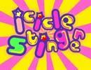【BGA】 Icicle Stinger 【W9Sエディット祭】