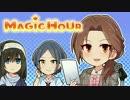 アイドルマスター シンデレラガールズ サイドストーリー MAGIC HOUR #6