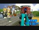 【第14回MMD杯本選】【初音ミク】青の終着【オリジナル曲】