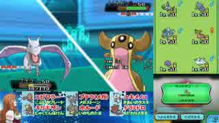 【ORAS】にわかが趣味パで100勝目指す!!【PART10】