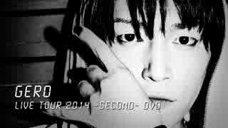 【Gero】Live Tour 2014 -SECOND- DVD【LiveDVD】