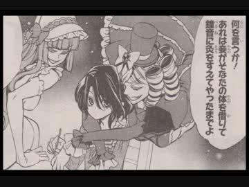 うみねこ ep8 漫画 ネタバレ