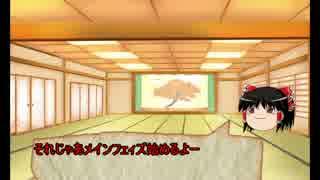 シノビガミリプレイ【乱世の魔王】part2: