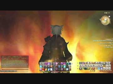 【新生FF14】PATCH 2.5 希望の灯火【実況】Part 99