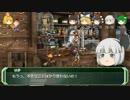 【ソードワールドRPG】地味ぃに進む旧ソードワールド6-1