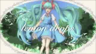 【歌ってみた】lemon drops【adstlaxy】