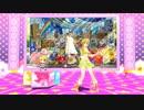 【第14回MMD杯Ex】ポジティブシンキング【モーション配布】