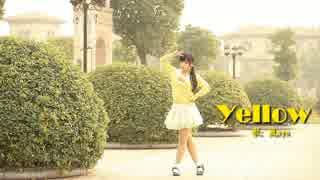 【ミント】「Yellow」踊ってみた
