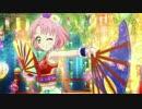 「」動画ランキング   - 【アイカツ!】「薄紅デイトリッパー」をぬるぬるにしてみた2【HD60fps】