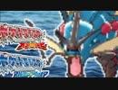 【ポケモンORAS】素人が水タイプポケモン統一でレーティング実況【単発】