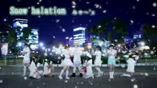 【ラブライブ!】Snow halationを踊ってみた【みゃ~'s】 thumbnail