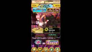 【白猫プロジェクト】黒猫コラボ 15回ガチャ