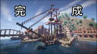 【Minecraft】ゆっくり街を広げていくよ part14-3