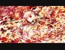 【東方アレンジ】月まで届け、不死の煙 - Immortal Smoke