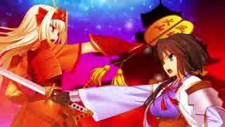 戦極姫6 オープニング