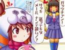 【特撮】『北川怪獣アパート』第176話【漫画】