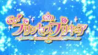 Go!プリンセスプリキュア OPをガチで歌ってみた(ゆうすけ) thumbnail