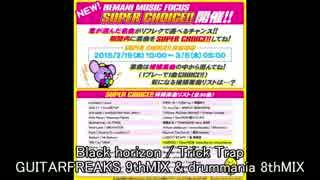 【REFLEC BEAT groovin'!!】 BEMANI MUSIC FOCUS 候補曲一覧②
