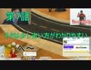 【実況】sims4 ニート豪邸を買う 多分 第7話