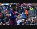 【リーガ第24節】バルセロナ vs マラガ