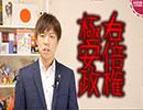 びっくりするほどの平和日本を作った憲法9条を讃えよ