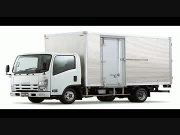 『いすゞのトラックとlet it beが似ていたから合わせてみた。』のサムネイル