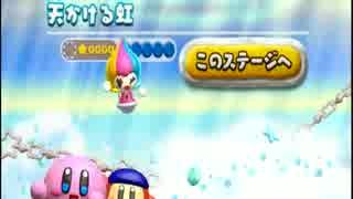 【タッチ!カービィSR】キャッチ!カービィスーパーワドルディ4-1