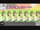 【全曲】MASTER of CINDERELLA Medley -M@gical Time-【2nd time】