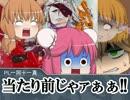 【鬼斧】鬼と宴とB級ホラークトゥルフ!【神工】Part:28