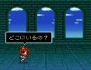 SFCす〜ぱ〜ぷよぷよ通リミックス 1階でマスクドサタンに会う
