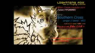 【耳コピ】Southern Cross [ 403 ] - Lightning FOX【MIDI Cover】