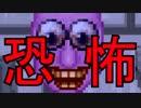 【実況】恐怖!幼女と試練と青巫女幻想曲 part.1