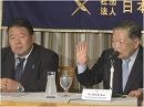 【歴史戦】『朝日新聞を糺す国民会議』日