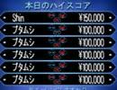 【クイズ$ミリオネア】二人で1000万円に本気で挑む!【実況】最終回