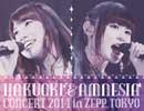 『薄桜鬼&AMNESIAコンサート2014 in ZEPP TOKYO』全曲試聴クロスフェード