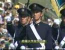 現代版学徒出陣 曲:陸軍分列行進曲(抜刀隊)