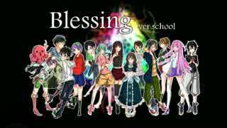 Blessing ver.school