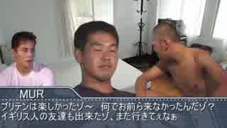双子レ☆プ!?ヒッチハイクと野獣.mp893