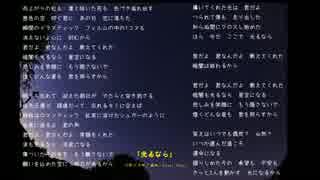「光るなら」四月は君の嘘1期OP【Vocalo h