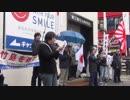 竹島は日本の「国土」です!竹島を取り返せ!⑥