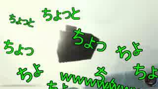 【ゲーム実況シーン集】アクシデント・ハ