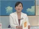 【今週の御皇室】皇太子殿下55歳に、そのお人柄を偲ぶ[桜H27/2/26]