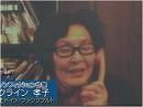 【言いたい放談】2つの記者会見、日本外国特派員協会と田母神事務所の場合[桜H27/2/27]