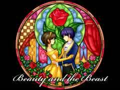 【KAITO・MEIKO】Beauty and the Beast【美女と野獣】