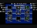 ロックマン5/その3