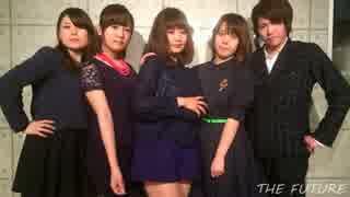 【5人で】THE FUTURE(℃-ute)【踊ってみた】