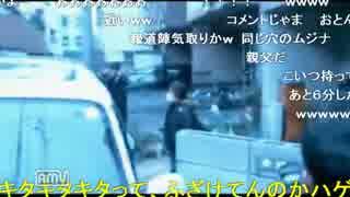 【川崎中一殺害】生放送中に犯人の少年が帰宅してくる!!!!