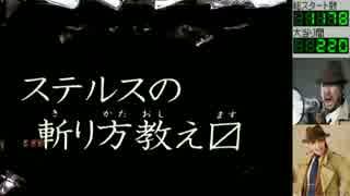 【パチンコ】CRAルパン三世~主役は銭形~